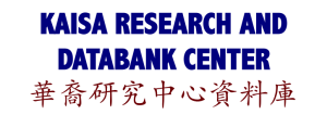 kaisa research center